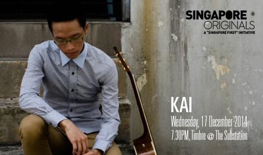 Singapore Originals: KAI